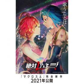 アニメ ランキング 春 2021