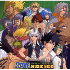 レイブ RAVE GROOVE ADVENTURE RAVE