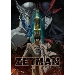 ZETMAN [ゼットマン]
