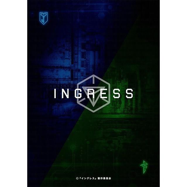 INGRESS(イングレス)